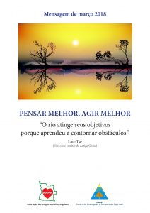 Read more about the article Mensagem de Março