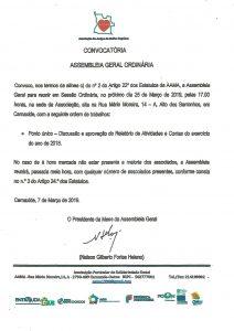 Read more about the article Convocatória – Assembleia Geral Ordinária