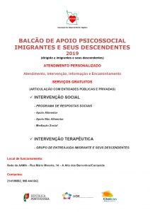 Poster de Divulgação
