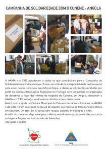 Campanha de Solidariedade – Cunene (Angola)