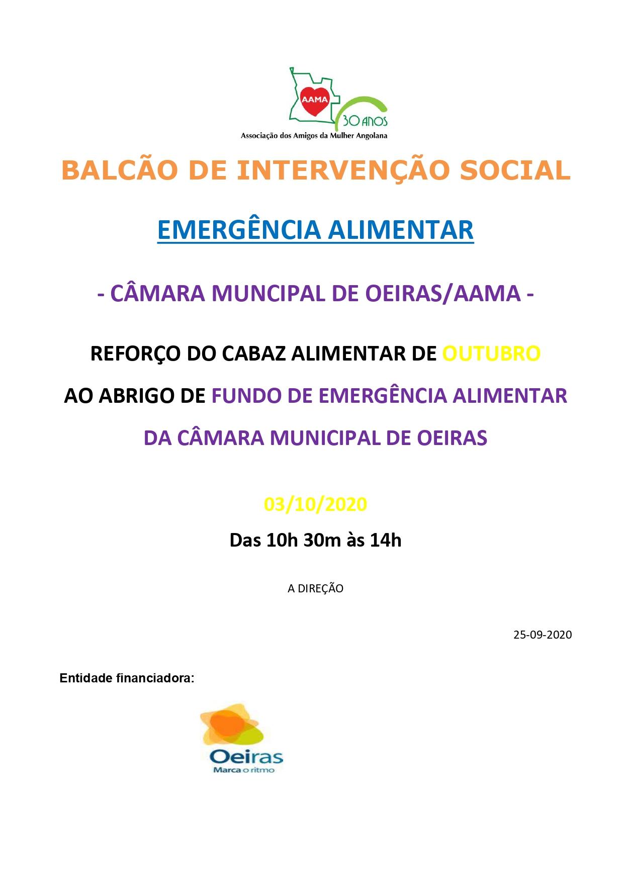 You are currently viewing Reforço de Cabaz Alimentar